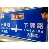 西安公路标示牌,公路反光指示标牌制作-厂家直销,同行加工