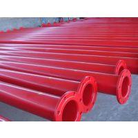 厂家现货批发价供应广钢DN100内外涂塑消防管材管件