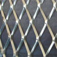 拉伸菱形钢板网@泰州拉伸钢板网@泰州拉伸钢板网批发
