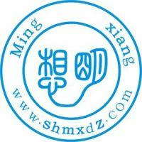 询美国罗克韦尔 1756--CNBR/D 找上海明想电子科技, 欢迎您的询价