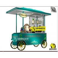 泊亭广告有限公司绿蜗牛 主题乐园风景区室外移动零售花车 游乐场户外流动售卖花车