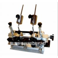 新锋丝印机头 万向精密丝印机头 名片丝网印刷机