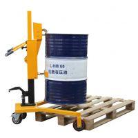 直角支腿油桶搬运车 茶山哪里有卖抓桶叉车 专用于卡板、托盘上