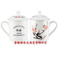 定制礼品茶杯、陶瓷杯子定制