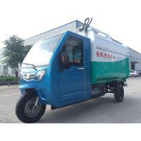 河南信阳电动垃圾车多少钱一辆 三石挂桶式垃圾车质保一年