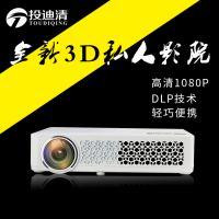 投迪清TDQ-82家用高清1080P智能微型投影仪