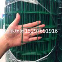 临汾专用养殖包塑围栏网生产厂家