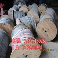 供应电力牵引绳 中碳钢材质防扭钢丝绳 低碳钢防扭钢丝绳