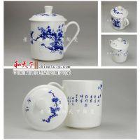 会议金边茶杯陶瓷带盖 玲珑牡丹会议杯 过年礼品杯