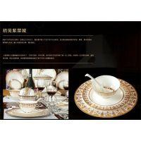 高端骨质瓷餐具定制_高端骨质瓷餐具_陶园梦(在线咨询)