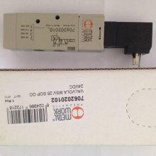 意大利进口METAL WORK电磁阀7063020132