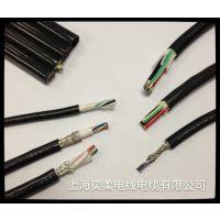 供应上海奕柔RVVY耐油电缆 耐油拖链电缆