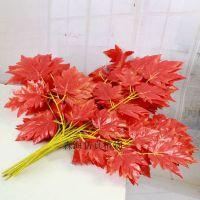 仿真大红枫叶红批发假树叶枫叶室内外园艺绿植景观工程装饰红枫叶