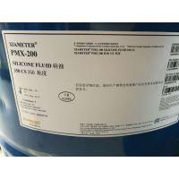 道康宁二甲基硅油、道康宁硅油乳液、进口硅油