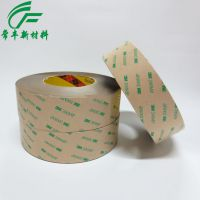 东莞【常丰】正品3m双面胶 强力挂钩胶 可移无痕