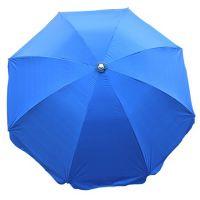 广告伞定制 户外广告伞 遮阳伞 太阳伞 大号沙滩伞 摆摊伞 印刷定做 宣传伞折叠 圆伞