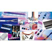 SYSTIMAX康普COMMSCOPE.AVAYA.美国康普品牌超五类类布线产品