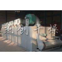 杰创干燥供应传热均匀的 高分子材料干燥机 高分子材料烘干机 带式干燥机
