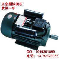 【国标铜芯】220v单相电动机1.1K4极1400转低速电机