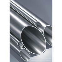 厂家直销 供应304不锈钢无缝管 不锈钢圆管批发 价格优惠