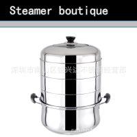 特价不锈钢节能蒸锅加厚节能王四层蒸锅电磁炉锅多用锅高效节能锅
