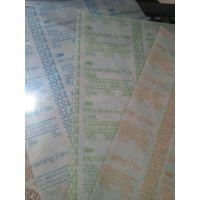 3M268L精密砂纸-268L9U-15U-20U-30U-45U-60U精密砂纸一级代理