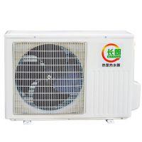 供应顺德长朗空气能热水器2匹家用水循环机
