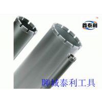 供应水钻头 金刚石水钻头 石材专用水钻头