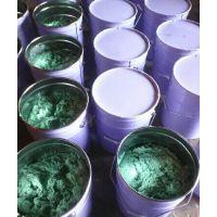 厂家供应:进口玻璃鳞片胶泥/高温耐酸碱玻璃鳞片(品质保