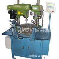 【专业生产】全自动仪表车床钻孔机(PLC控制、自动送料)