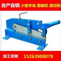 自产自销巨丰CX-350小型手动剪板机 铁皮剪切机买机器送磨刀油石