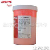 Loctite乐泰204 螺纹锁固密封胶水 厌氧胶 螺丝预涂固定胶水 500G