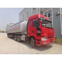 40吨油罐车价格|大油罐车|槽罐车|解放小三轴运油车|危险品运输车