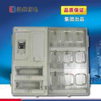 组合式电表箱 防窃电智能电表箱 带独立控制箱 电子式单相9户