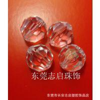 供应塑胶珠饰 志启塑胶饰品厂家直销 太快了透明角珠