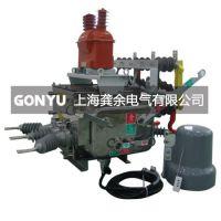 ZW20-12F/630-20型户外交流高压分界真空断路器
