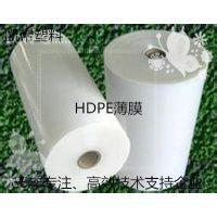 武汉塑料薄膜厂家 武汉塑料薄膜生产 武汉塑料薄膜价格