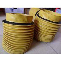 机床防水液压缸防护罩