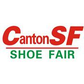 2015秋季第15届广州国际鞋类展览会