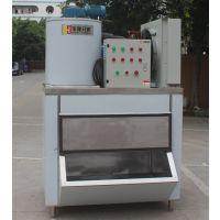 500公斤超市制冰机 海鲜保鲜片冰机
