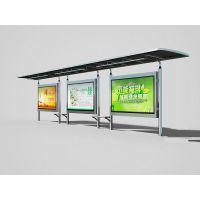 远图广告专业生产公交候车亭,广告灯箱,阅报栏、宣传栏、广告垃圾箱、指路牌灯箱、单杆指路牌