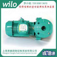 三相小型立式管道泵PH-2200QH 高层建筑供水加压泵