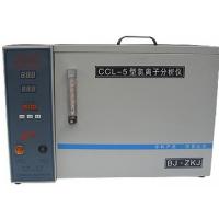 水泥砂浆氯离子测定仪,专业CCL-5数显水泥氯离子分析仪