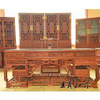 红木办公桌知名厂家 红木办公桌椅组合报价