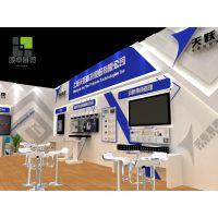 供应工业自动化及机器人展 展台设计搭建