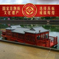 厂家直销苏航牌12米观光餐饮画舫船 旅游景区观光客船 加工定制游船