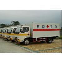骏驰承接墨盒国际快递打印机耗材国际空运
