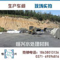 无烟煤滤料,水处理无烟煤,生产厂家,1-2mm 0.8-1.2mm