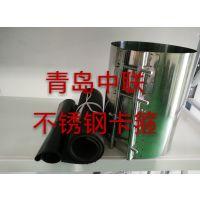 中联市政排污中空壁缠绕管不锈钢卡箍