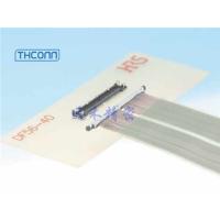 供应 HRS DF56-40S-0.3V(51) 原厂正品板端连接器及同轴线